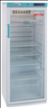 Vaccine and Pharmaceutical Refrigerators