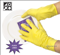 Yellow Rubber Gloves